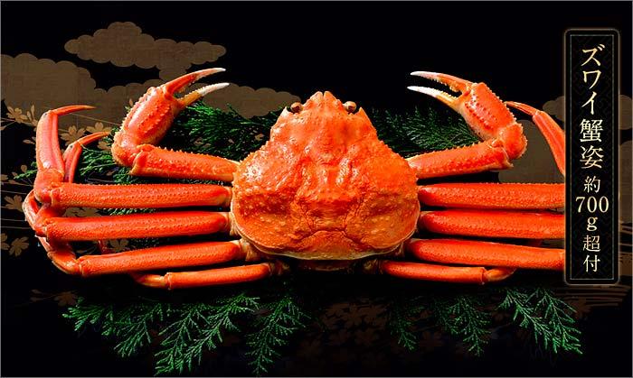 ズワイ蟹付おせち 楽天