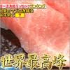ジョブチューン、マグロ漁師に聞く美味しいマグロの見分け方、食べ方 12月6日放送
