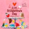 小田急百貨店バレンタイン2015、ヒルナンデスの人気チョコ売り上げランキング