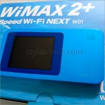 WiMAX 2+は遅い、繋がらない?速度制限を気にせず契約してみた体験レビュー