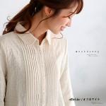 soulberry(ソウルベリー)2016秋の着回しコーデ。30代・40代のナチュラル服。【Wガーゼピンタックブラウス】