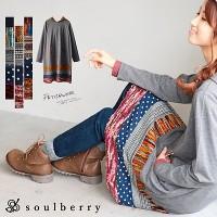 soulberry(ソウルベリー)2016秋の着回しコーデ。30代・40代のナチュラル服。【裾切り替えパッチワークフード付きワンピース】