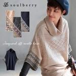 soulberry(ソウルベリー)2016秋の着回しコーデ。30代・40代のナチュラル服。【袖口ジャガード柄オフタートルニットチュニック】