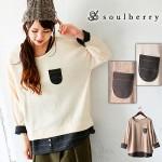 soulberry(ソウルベリー)2016秋の着回しコーデ。30代・40代のナチュラル服。【チェック切り替えレイヤード風プルオーバー】
