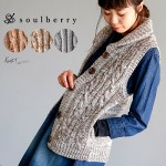 soulberry(ソウルベリー)2016秋の着回しコーデ。30代・40代のナチュラル服。【バルキーニットケーブルMIXベスト】