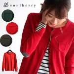 soulberry(ソウルベリー)2016秋の着回しコーデ。30代・40代のナチュラル服。【エルボーパッチフェイクレイヤードニットカーディガン】