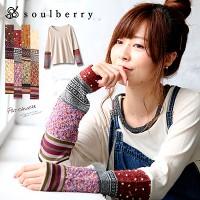 soulberry(ソウルベリー)2016秋の着回しコーデ。30代・40代のナチュラル服。【袖パッチワーククルーネックカットソー「シュクレ」】