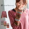 soulberry(ソウルベリー)2016秋の着回しコーデ。30代・40代のナチュラル服。【フェアアイル柄袖切り替えクルーネックカットソー】