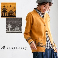 soulberry(ソウルベリー)2016秋の着回しコーデ。30代・40代のナチュラル服。【雪降る街並み柄ジャガードニットカーディガン】