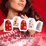 セルフでジェルネイルを簡単に楽しめるキット。SoLuzGel(ソルースジェル)の口コミと評判
