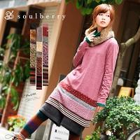 soulberry(ソウルベリー)2016秋の着回しコーデ。30代・40代のナチュラル服。【裾パッチワークチュニックワンピース「シュクレ」】