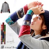 soulberry(ソウルベリー)2016秋の着回しコーデ。30代・40代のナチュラル服。【袖パッチワークタートルネックカットソー】