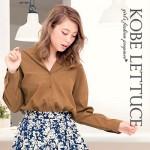 神戸レタスのファッション通販、口コミと評判。キッズもあるプチプラ安くて可愛いファッション通販