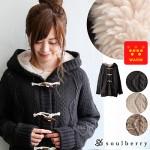 soulberry(ソウルベリー)2016秋の着回しコーデ。30代・40代のナチュラル服。【裏ボアトグルボタンニットカーディガン】