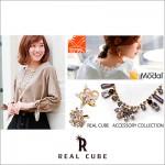 REAL CUBE(リアルキューブ)の口コミ通販人気情報。大人のカジュアル、上品でキレイめ服のファッション通販