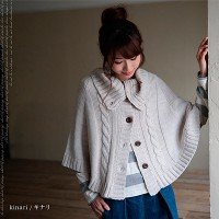 soulberry(ソウルベリー)2016秋の着回しコーデ。30代・40代のナチュラル服。【アクリルニットポンチョ】