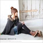 soulberry(ソウルベリー)2016秋の着回しコーデ。30代・40代のナチュラル服。【フェイクファー付きワッフル編みポンチョ】