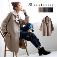 soulberry(ソウルベリー)2016秋の着回しコーデ。30代・40代のナチュラル服。【テーラードニットコート】