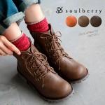 soulberry(ソウルベリー)2016秋の着回しコーデ。30代・40代のナチュラル服。【レースアップブーツ「ブラウニー」】