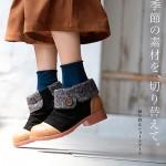 soulberry(ソウルベリー)2016秋の着回しコーデ。30代・40代のナチュラル服。【切り替えショートブーツ】