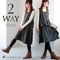 30代・40代に人気のレディースファッション通販。秋のコーディネート2016。【2WAYリボンヘリンボーンワンピース】
