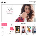GRL(グレイル)の口コミと評判。プチプラで大人可愛い洋服が安い人気カジュアルファッション