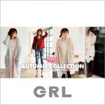 GRL(グレイル)の通販、評判と口コミ。プチプラで大人可愛い洋服が安い人気カジュアルファッション