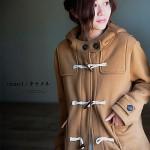 soulberry(ソウルベリー)2016秋冬の着回しコーデ。30代・40代のナチュラル服。【裏起毛ショート丈ダッフルコート】