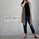 soulberry(ソウルベリー)2017春の着回しコーデ。30代・40代のナチュラル服。【花柄×シフォンショールカラーロングカーディガン】