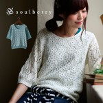 soulberry(ソウルベリー)2017春の着回しコーデ。30代・40代のナチュラル服。【フロントレース柄編みニットプルオーバー】