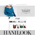 HANILOOK(ハニルック)の口コミと評判。プチプラで大人可愛い韓国のカジュアルレディースファッション