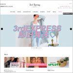 3rdSpring(サードスプリング)の口コミと評判。韓国の大人可愛いプチプラのレディースカジュアルファッション