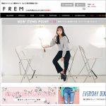 FREM(フレム)の口コミと評判。ベーシックで可愛い韓国の大人レディースカジュアルファッション