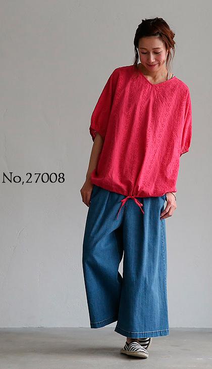 15bb8c31e83d8 50代に人気のレディースファッション通販ランキング。40代・50代の女性に ...