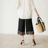 ブラックレースガウチョパンツ。大人の上品でキレイめファッションSTYLEDELI(スタイルデリ)2017春夏流行のトレンドアイテム