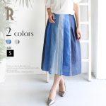 リネン混カラーブロックスカート。上品で可愛いファッションREAL CUBE(リアルキューブ)2017春夏流行のトレンドアイテム