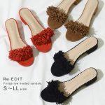 タッセルフリンジローヒールサンダル。プチプラでおしゃれなファッションRe:EDIT(リエディ)2017春夏流行のトレンドアイテム