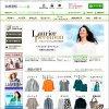 京都通販の口コミと評判。ミセス・シニアの大人女子に人気の高品質で安いファッション通販