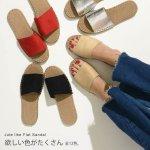 ジュート風ワンベルト軽量サンダル。プチプラでおしゃれなファッションRe:EDIT(リエディ)2017春夏流行のトレンドアイテム